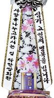 쌀 화환2호(국내산(쌀10kg-1개)