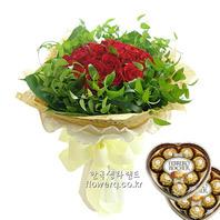 당신게 바칩니다 & 초코렛1개♥발렌타인데이 최고인기상품