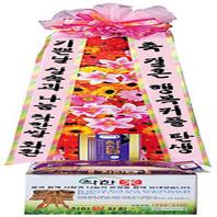 쌀화환근림판 k1