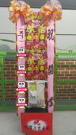 쌀화환10k(꽃그림판)(배송상품)