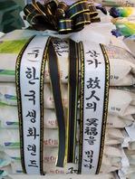 근조 리본쌀50k