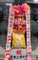축하쌀화환(배송상품)조화꽃