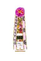 축하쌀화환k5(그림판)농협쌀