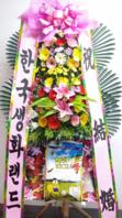 조화꽃 쌀화환