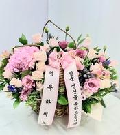회갑(칠순)꽃바구니