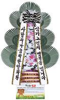 근조 쌀화환 2호