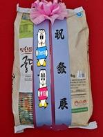 리본쌀1호 농협쌀