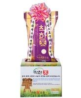 축하고급상자2호 농협쌀